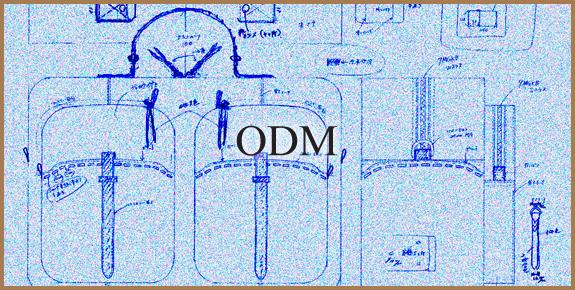 ODM_BANNER_EN