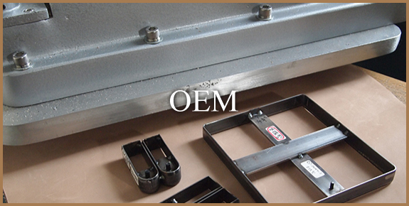 OEM_banner_EN