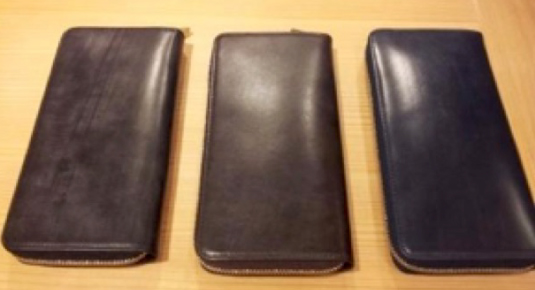 However, as you use over time, the leather will gain a better shine and appear well-used.