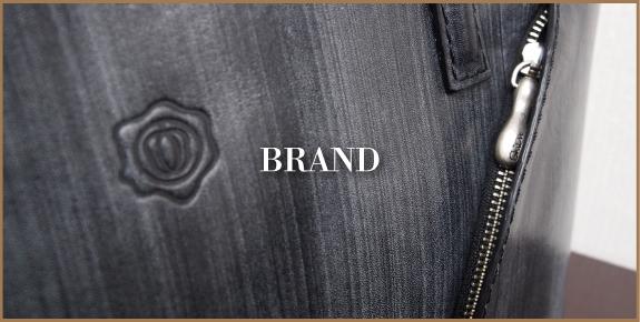 top_menu_banner_brand_EN
