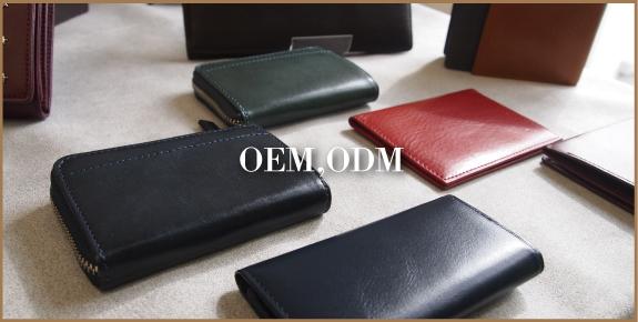 top_menu_banner_oemodm_EN