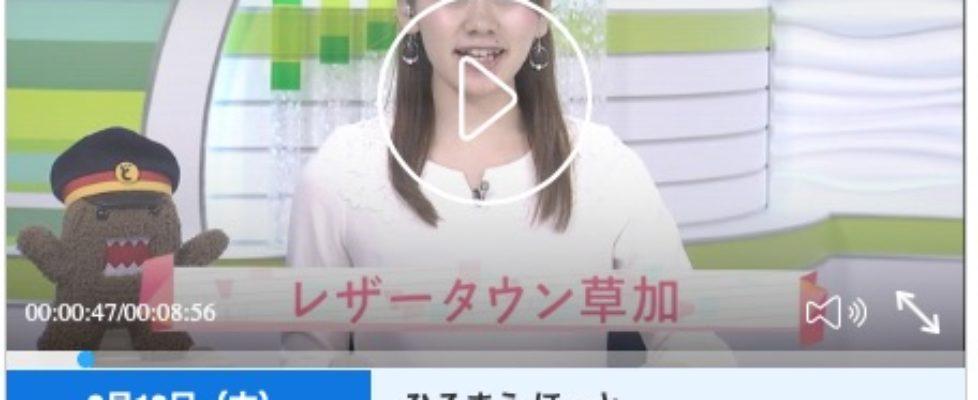 NHKさいたま放送局